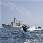 선박,이란,청해부대,철수,해역,대해