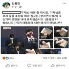 입양,대통령,기자