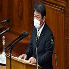 일본,한국,독도,관계,외무상,정부