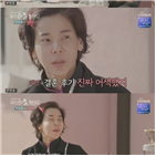 박재훈,박혜영,결혼