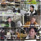 신현준,강호동,황제성,아버지,아내,임지호,시작,이야기,밥상,배우
