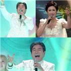 김용임,배일호,트로트,대결