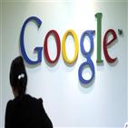 트래픽,구글,국내,사업자,이용자