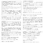 수리논술,문제,수능