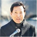 출마,의원,후보,시장,민의힘,야권,경선,서울시,대표,선언