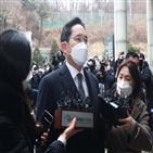 삼성,부회장,선고,실형