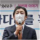 대통령,입양,사람,문재인,잘못,유승민