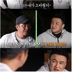 허재,박중훈,예능,안다행