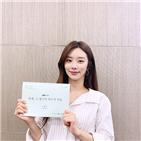 이주빈,립스틱,마요,선배,캐릭터,이효주