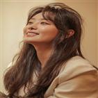 송지은,배우,엔터테인먼트,활동