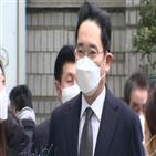 한국경제,글로벌,이재용,삼성,부회장