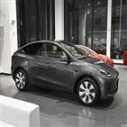 타이어,전기차,한국타이어,모델,국내,공급,판매,테슬라