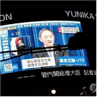 스가,일본,지지율,총리,연설,긴급사태,확진자가