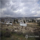 정착촌,이스라엘,건설,트럼프