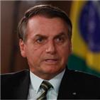 코로나19,대통령,보우소나,시위,백신,브라질