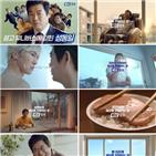 KCC,광고,영상