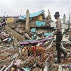 인도네시아,시신,홍수,추락,발생,수습,화산,마무주,수색,이재민