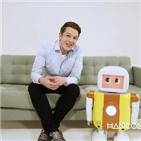 CES,로봇