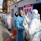 무증상,중국,허베이성,감염