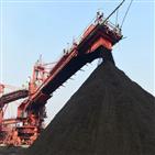 석탄,중국,수입,호주,남아공