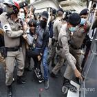 집회,반정부,코로나19,시위,경찰,왕실모독죄