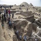 이집트,발굴,유적지
