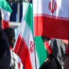 이란,유엔,회비,미국