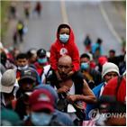 이민자,과테말라,미국,국경,멕시코,캐러밴