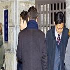 부회장,삼성,사안