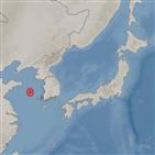 지진,중국,칭다오