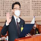 국민,김진욱,신뢰,후보자,고위공직자,수사