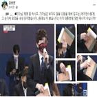 기자,대통령,손가락,질문,지지자,김용민,공격