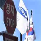 삼성,한국,부회장,기업,중국,반도체,경제,지적,시장,스마트폰