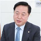 대통령,입양,문재인,김두관,의원
