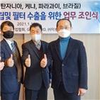 한국마스크산업협회