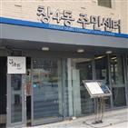 기부,대한민국,강영호,대표원장
