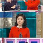 이봉원,여에스더,이유,선물,박미선,아내,공개