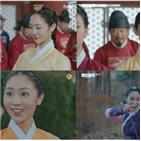 소용,후보,후궁,강다현,모습