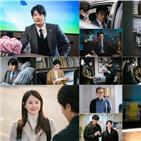 개천,배우,마지막,박삼수,박태용,장윤석,정의구현