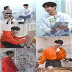 김선호,선호,팬미팅,감사,온라인