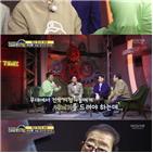 송해,시간,경매,전국노래자랑,레전드,공개