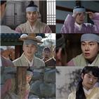 박춘삼,이이경,방송,모습,캐릭터