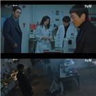 도정우,조현희,비밀,공혜원,제이미,실험