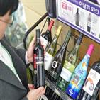 와인,편의점,가격,지난해,홈술,리테일,꼬모,코로나19