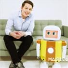 로봇,한컴그룹,CES,토키2