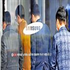 삼성,부회장,계열사,준법경영,역할,삼성전자,구속