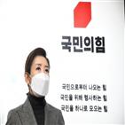 중도,민의힘,우클릭,원내대표,나경원