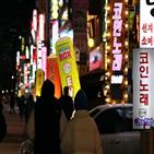 폐업,노래연습장,노래방,이후,개업,지난해,코인노래연습장,서울시,서울