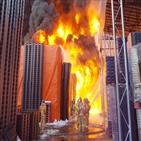 공장,화재