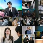 개천,마지막,배우,박삼수,박태용,장윤석